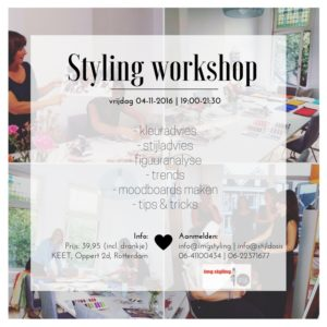 styling-workshop2